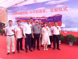 Shandong 3